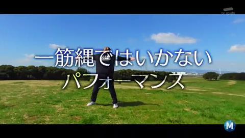 ミュージックステーション 岡崎体育 (4)