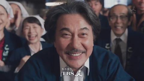 ドラマ『陸王』ラストシーン