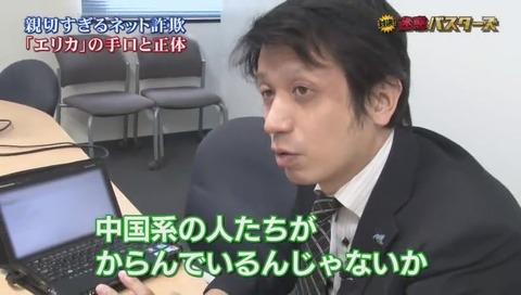 弁護士 鈴木優吾
