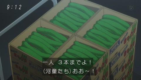 河童寿司コピペのような給料