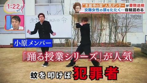 「踊る授業シリーズ」動画