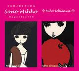 miho ichikawa