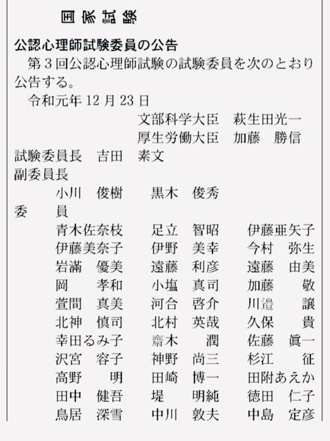 BFEEDCAD-3CEE-448C-88B7-D7AB140E0601