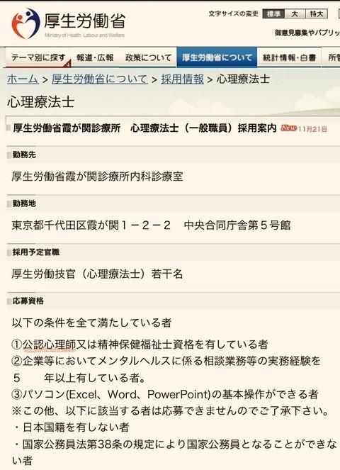 E3A064BF-15F7-410A-BD45-85032A738FBE