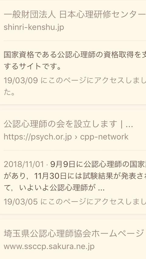 4D8149D0-1760-44E2-88EA-22B3F2614F42