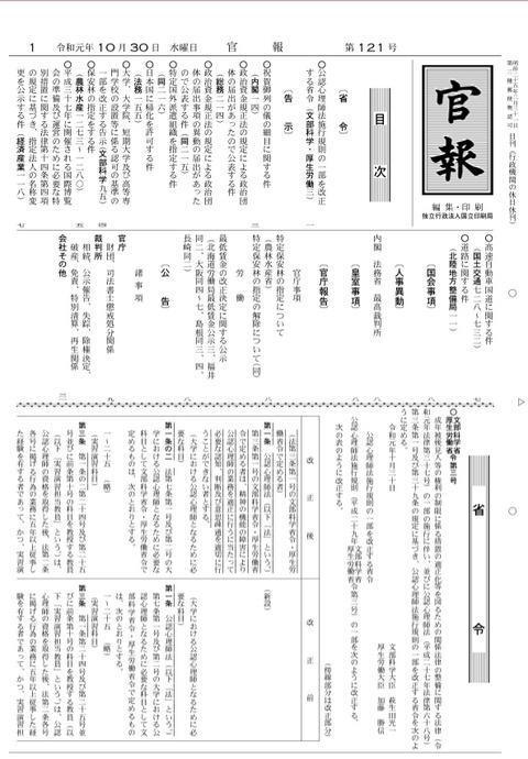 D496F342-6136-48FE-A7A8-7F481C3997B8