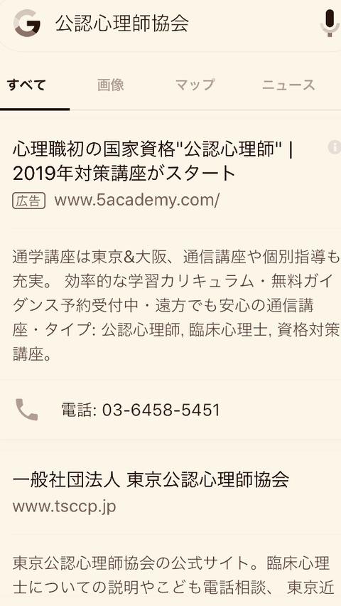 58609163-5EA8-44EB-8EDF-0145A1CA5D22