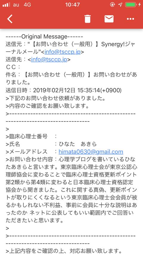 5FC040EC-69CC-4236-8365-FEE51F8B3B39