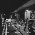 IMG_5079
