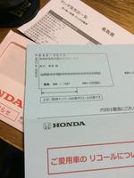 20160722-honda-S-IMG_4556