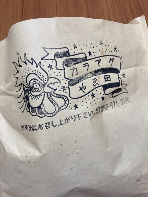 ご近所お店めぐりシリーズ 第1段!