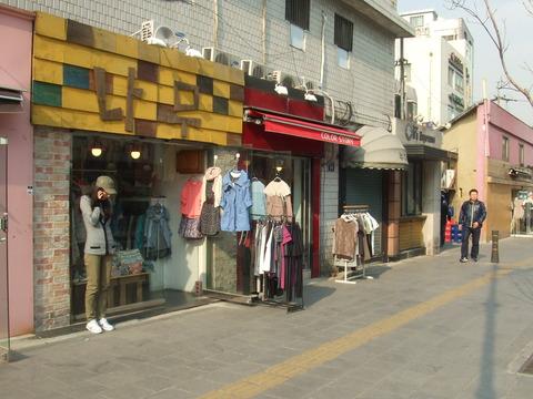 한국 032