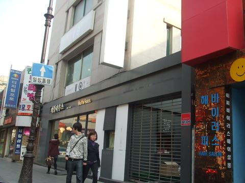 한국 044