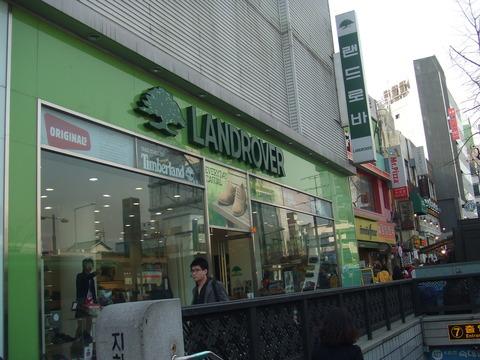 한국 030