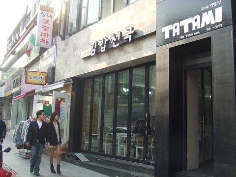한국 034