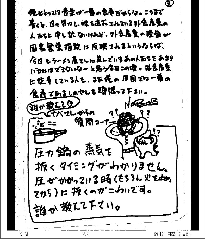 0322-3