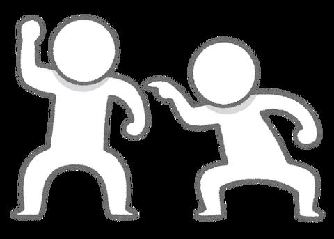 figure_fighting (1)