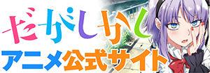 link_anime