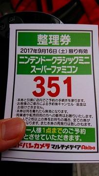 DSC_4885