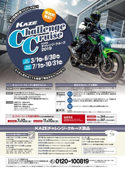 img_main_challenge04