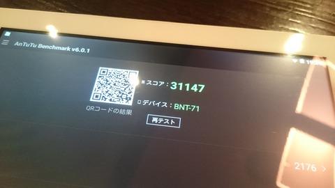 DSC_1310