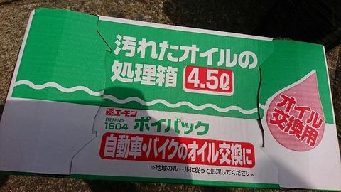 DSC_3683