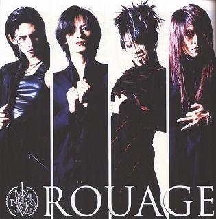 6_rouage_1995a