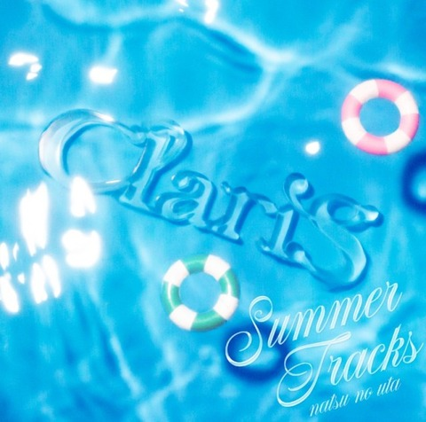 ClariS_SumTra_tsujo_JK_for_web-1