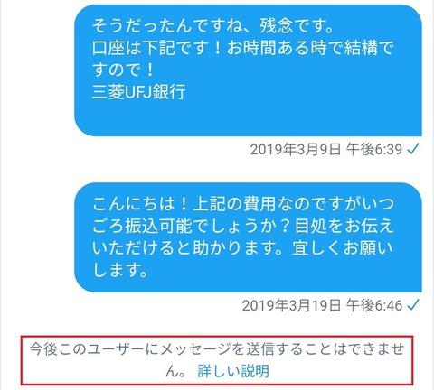 Screenshot_20190501_103120_com.android.chrome