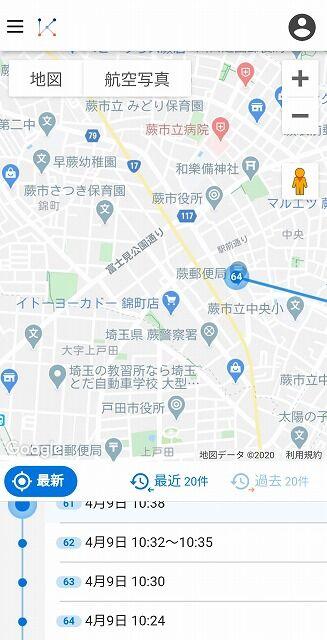 Screenshot_20200425_193405_jp.dgld.app.kinseigps 1