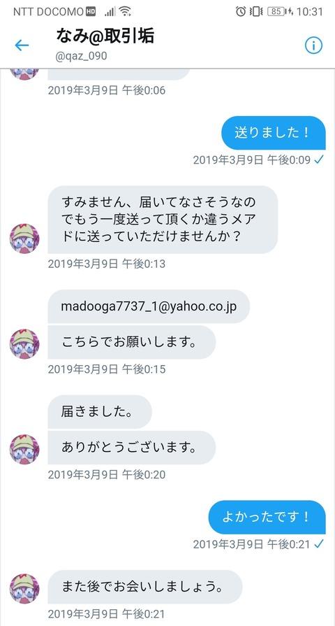 Screenshot_20190501_103127_com.android.chrome
