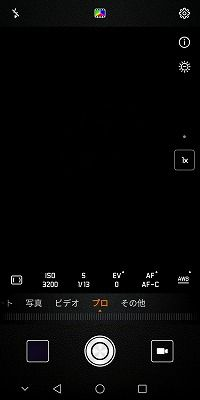 Screenshot_20190505_140053_com.huawei.camera