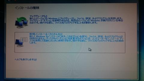 DSC_2517