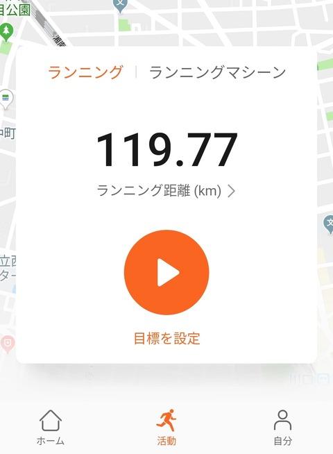 Screenshot_20190915_120035_com.huawei.health