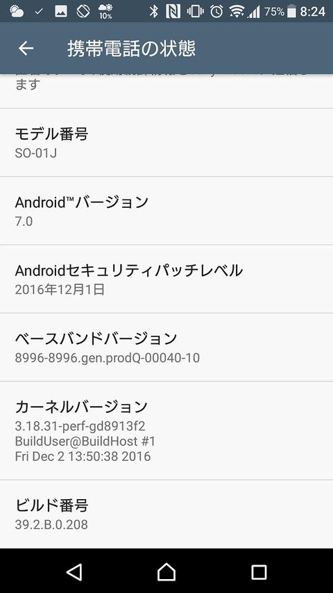 Screenshot_20170119-082458
