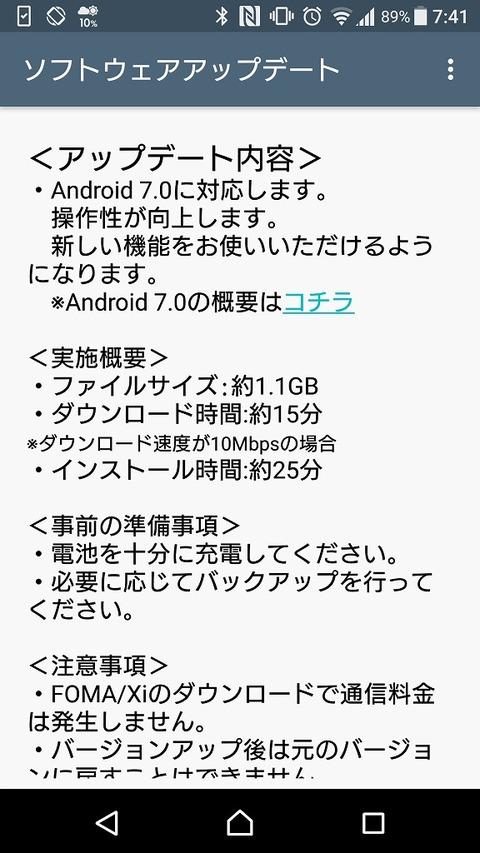 Screenshot_20170119-074155