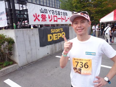 17-08-27-08-55-09-325_photo