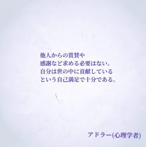 Screenshot_20200524_114323