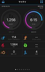 0126GCM_fitness2