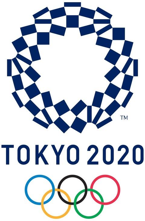 0608Tokyo_2020_Olympics_logo