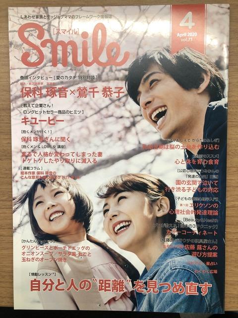0611image-51 のコピー