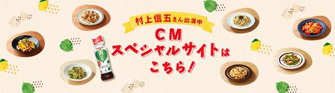 理研home_main08
