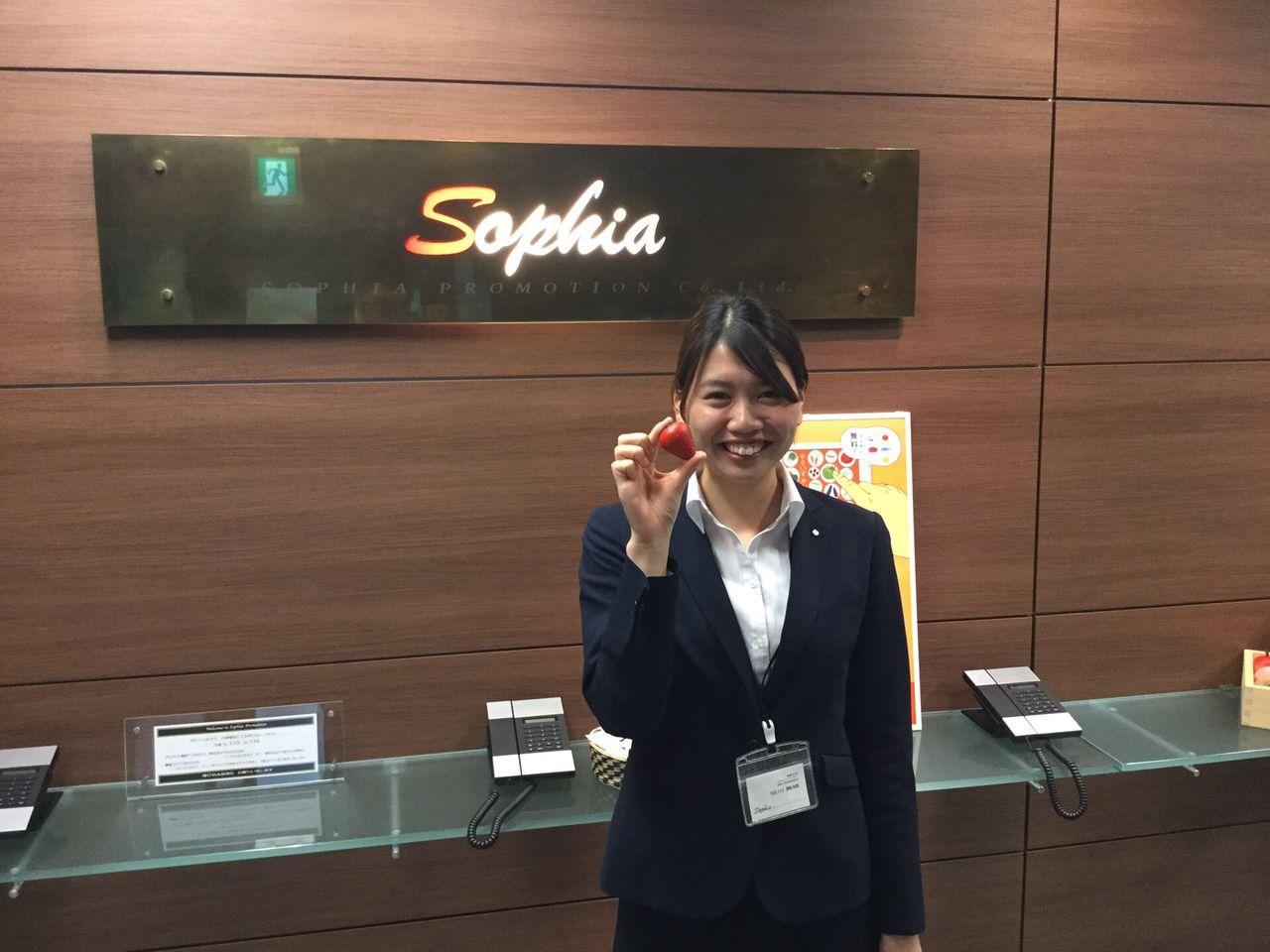 Sophia Promotion Co.,Ltd.  新しいソフィア管理栄養士を3名ご紹介!