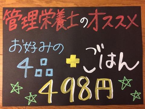 0601image(185)