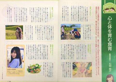 0611image-51 のコピー 3