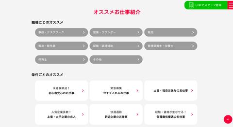 スクリーンショット 2020-01-15 12.14.39