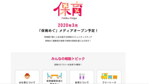 スクリーンショット 2020-01-29 16.19.11