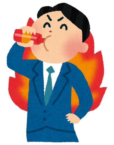0124energy_drink