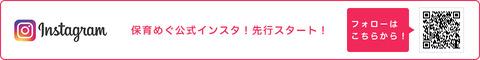 bnr_teaser
