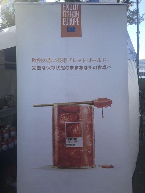 トマトimage (67)